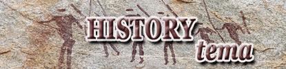 history-thema.com  История — от древности до наших дней