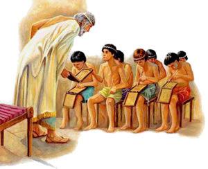 как учились в Древнем Риме