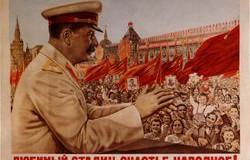 открытка со Сталиным