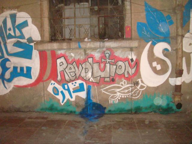 Revolution_183