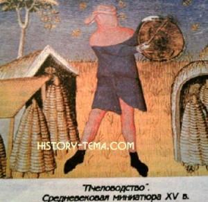 феодализм и крестьяне