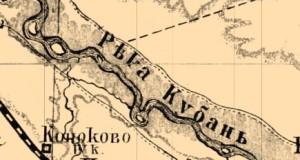 Кубань - княгиня рек Северного Кавказа