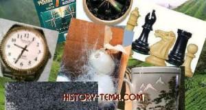 Древний Восток - колыбель цивилизации