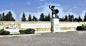 Ксеркс в греции