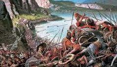 Когда произошел Саламинский бой