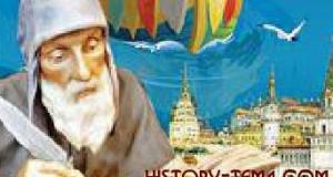 мифы в истории и реалии