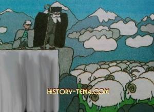 история об обычаях народов кавказа
