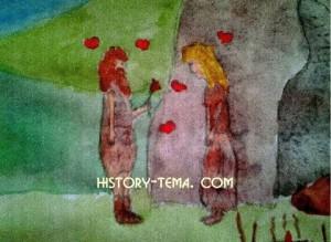 исторический экскурс - сексуальные отношения людей