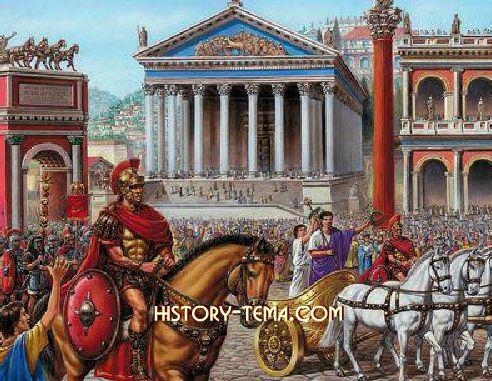 исторические мифы и реалии
