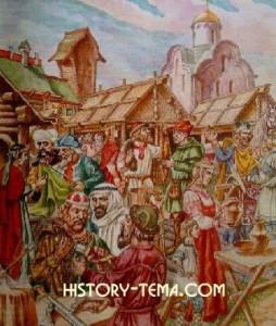 как появились первые города в истории