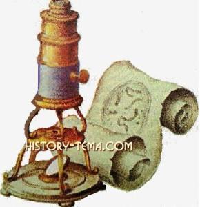 о немытой европе до изобретения микроскопа