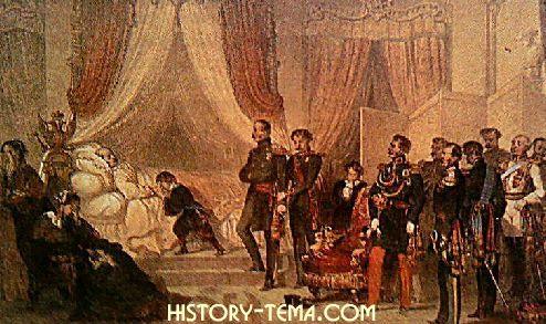 Каким было правление императоров России