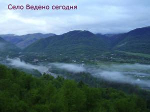 где был центр сопротивления кавказских горцев
