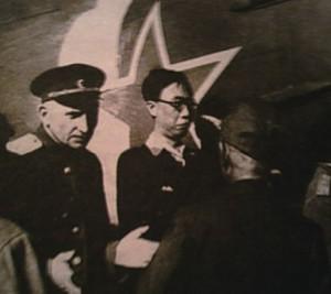 что делал император пу и в советском плену