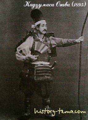 каким был воин Японии