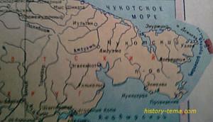 какие события происходили в прошлом на территории чукотки