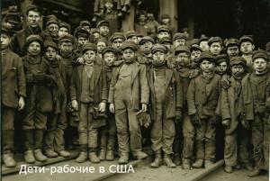 как жили американцы в начале 20 века