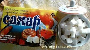 как изобретали сахар
