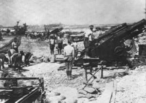 как развивались события первой мировой войны