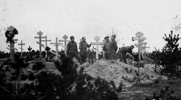 как жили люди в первую мировую войну
