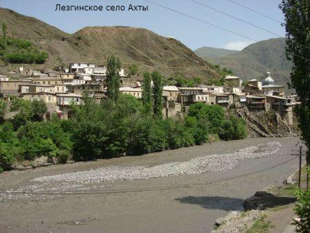 много ли народов живет на кавказе
