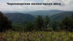 какая высота у кавказских гор