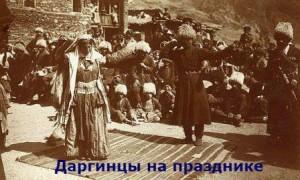 в какой области кавказа больше всего разных народов