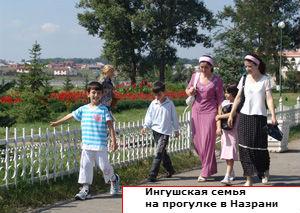 как живут народы кавказа в настоящее время