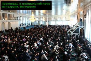 Какие религии есть на Кавказе
