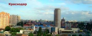 какой город самый большой на северном кавказе