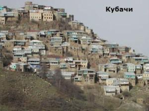чем занимались народы кавказа