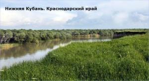 какая река самая большая на Северном Кавказе