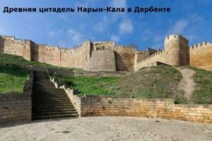 какие основные центры культуры на кавказе