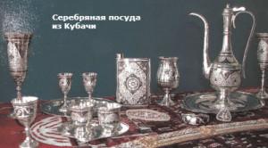 какие ремесла существовали на кавказе