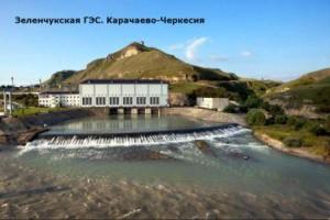 как на кавказе добывается электричество