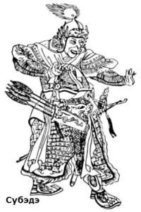 Кто командовал монгольскими войсками на Кавказе