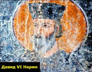 Как Грузия боролась с монголами