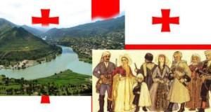 откуда происходят грузины