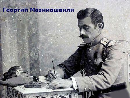 Какова была политика Грузии после революции