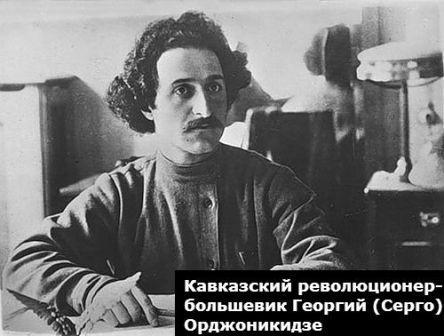 Какие были известные грузинские революционеры
