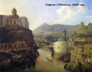 Как выглядел Тбилиси в старое время