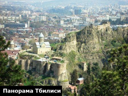 Чем уникальна грузинская культура