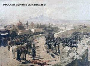 Что значило для России присоединение Грузии