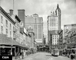 Как жили США после Первой Мировой войны