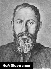 Кто был первым главой грузинского государства после революции