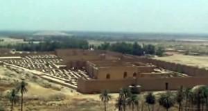 Что такое вавилонская цивилизация