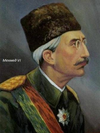 какой была история османов