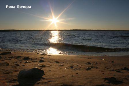 Почему река Печора так называется