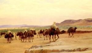 каким было политическое устройство Халифата