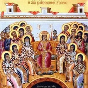 Когда христианство и церковь приобрели современный вид
